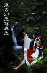 東方妖々夢